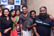 Aami Movie Success Celebration Photos