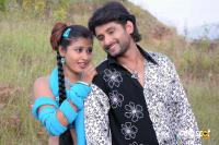 Dhanu Kannada Movie Photos