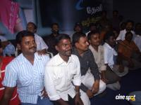 Madurai Theni Audio Launch Photos (22)