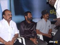 Madurai Theni Audio Launch Photos
