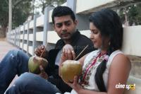 Meenakshi Kannada Movie Photos