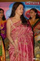 Hemamalini  Actress Photos (19)