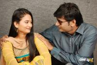 Scating Master Telugu Movie Photos