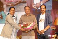 Bakara Movie Audio Launch Photos