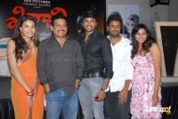 Shivani Audio Release Photos