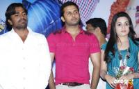 Love Cycle Movie Audio Launch Photos