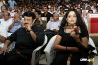 Breaking News Live movie Audio Launch photos