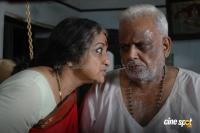 Midhunam Telugu Movie Photos