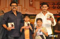 SVSC Movie Audio Launch Photos
