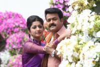 Ladies and gentlemen malayalam movie photos