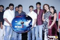 Aravind 2 Movie Audio Launch Stills
