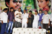 Memiddaram Preminchukunnam  Audio Launch photos