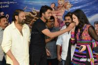 Yamudiki Mogudu Sucessmeet photos