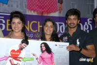 Back Bench Student Movie Logo Launch Photos