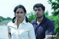 E.M.S Um Penkuttiyum malayalam movie photos