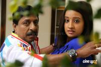 Money back policy malayalam movie photos