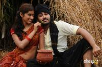 Pathavi Tamil Movie Photos