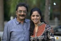 ASK  malayalam movie photos