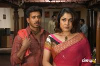 Arumugam Tamil Movie Photos (2)