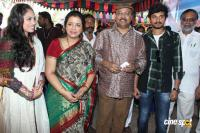 Thuninthu Sel Movie Launch Photos