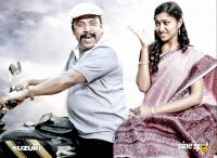 Mathil Mel Poonai Tamil Movie Photos