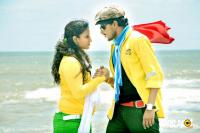 Sorry Kane Kannada Movie Photos