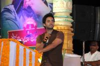 Intinta Annamayya Audio Release Photos (30)