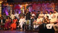Intinta Annamayya Audio Release Photos (38)