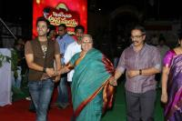 Intinta Annamayya Audio Release Photos (9)