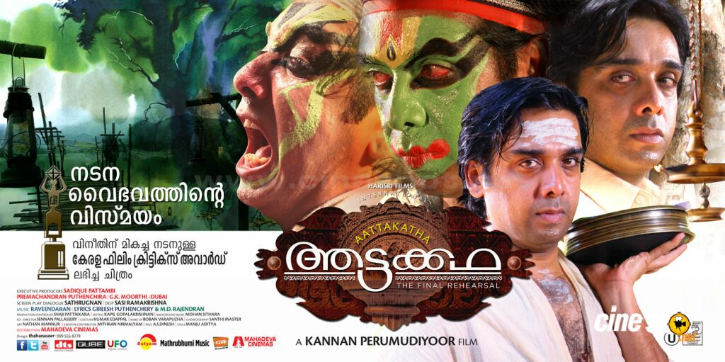 Aattakadha Malayalam Movie Posters Movieposterdb The Biggest