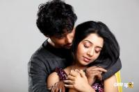 Chethavennamudda Telugu Movie Photos, (11)