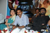 Maha Baktha Siriyala Movie Audio Launch Photos