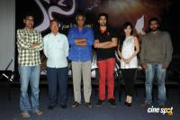 Kiss Movie Trailer Launch Photos