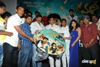 Mr. Money Movie audio launch photos