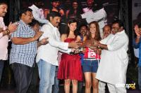 Sivakesav movie audio launch photos