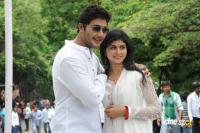 Prince New Film Opening Stills