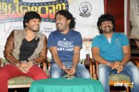 Auto Raja Film Press Meet Photos