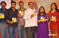 Love Life Movie Audio Launch Photos