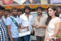 Bahuparaak Film Launch Pressmeet Photos