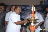 Bahuparaak Film Launch (28)