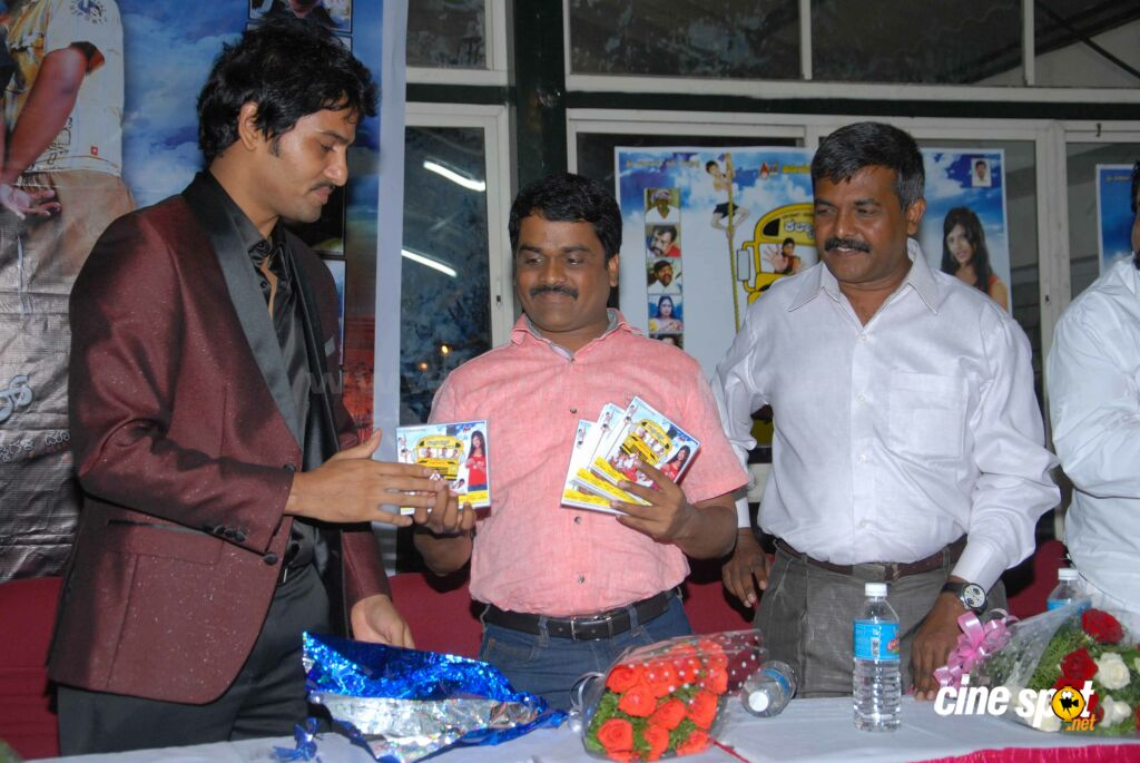 Kalyani School Audio Release (24)