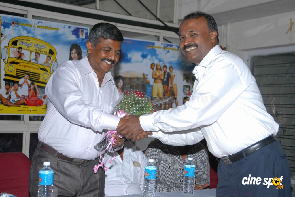 Kalyani School Audio Release (9)