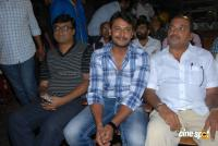 BulBul 50 Days Celebration Photos