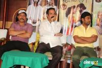 Case No 189 Press Meet (1)