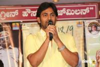 Case No 189 Press Meet (11)