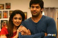 Raja Rani Latest Still