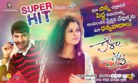 Pora Pove Movie Posters