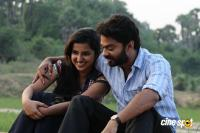 Yazh Tamil Movie Photos