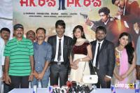 AK Rao PK Rao Movie Launch (30)