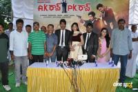 AK Rao PK Rao Movie Launch (31)